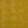 SILK CHIFFON PETALS - LEMON [CF518]