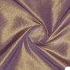 SILK TAFFETA SOLIDS - GOLD/PURPLE [TF359]
